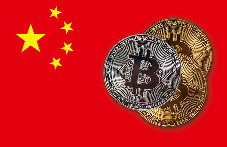 China to speed up its cryptocurrency project